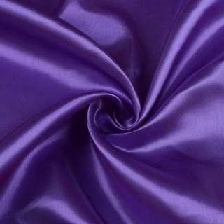 Атлас фиолетовый светлый ш.150