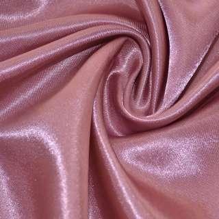 Атлас розово-серый ш.150