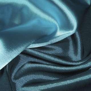 Атлас стрейч хамелеон голубой с черным отливом ш.150