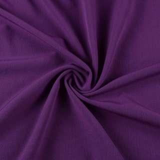 Бистрейч плательный фиолетовый, ш.155