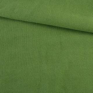 Микровельвет зеленый не стрейч, ш.145