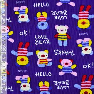 Микровельвет синий с мишками LOVE BEAR ш.110