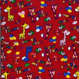 Микровельвет красный c жирафами Love Theme ш.112