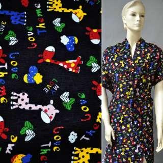 Микровельвет черный c жирафами Love Theme ш.110