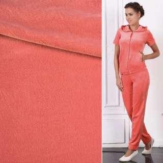 Велюр стрейч спорт персиково-розовый ш.170