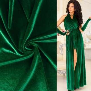 Велюр стрейч зеленый изумрудный ш.160