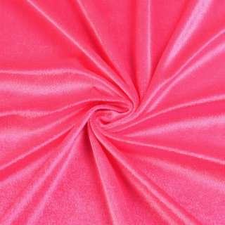 Велюр стрейч розовый яркий, ш.170
