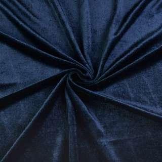 Велюр стрейч синий темный, ш.170