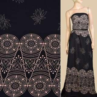 Вискоза черная, бежевый орнамент, цветы, 2ст.купон, ш.140
