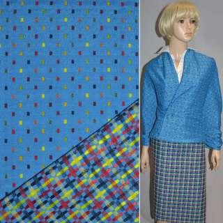 Ткань костюмная 2-ст. голубая в мелкие квадраты ш.145