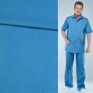 Поликоттон сине-голубой ш.147