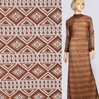 Кружевное полотно стрейч ромбы и полосы коричневое, ш.155