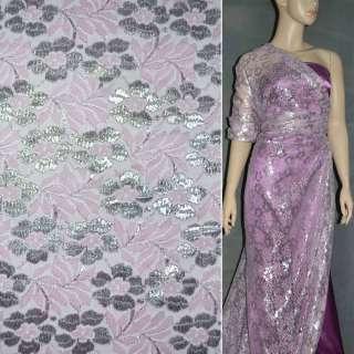 Гипюр бледно-розовый с цветами с серебрянной метанитью ш.150