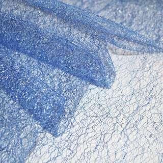 Гипюр-паутинка синяя светлая с серебристым люрексом ш.160