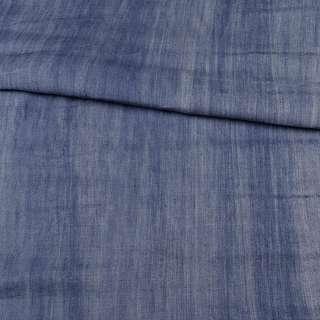 Джинс* синий светлый вареный, ш.150