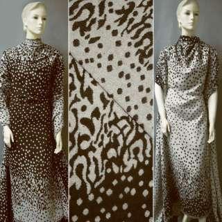 Жаккард костюмный 2-ст. коричнево-молочный с 2-ст. купоном в абстрактный рисунок ш.150