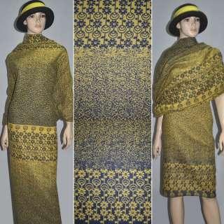 Жаккард костюмный 2-ст. желто-серый с 2-ст. купоном ромашки ш.150