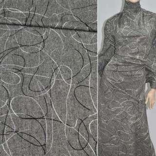 Твид серый с вышивкой из разноцветной нити с блестками, ш.150