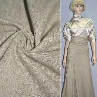 Твид песочный с серебряным люрексом ш.150