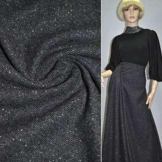 Ткань костюмная темно-серая с серебристым люрексом ш.150