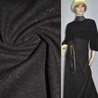Ткань костюмная темно-коричневая с серебристым люрексом ш.150