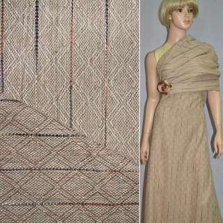 Твид песочный жаккардовое плетение в ромбы
