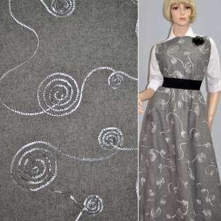 Ткань костюмная серая с настроченной серебристой тесьмой, ш.150