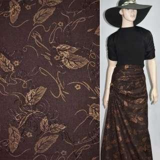 Ткань костюмная коричневая с вышивкой и золотым рисунком, ш.150