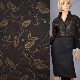 Ткань костюмная черная с вышивкой и штампом золотой лист, ш.150