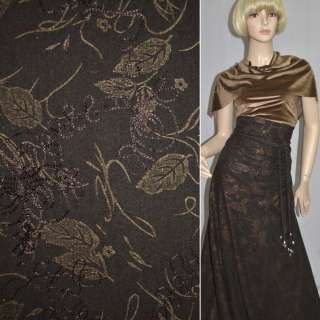 Ткань костюмная коричневая с вышивкой и штампом золотой лист, ш.150