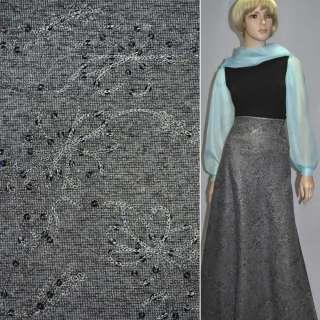 Ткань костюмная серая светлая с золотым напылением, вышивкой и пайетками, ш.150