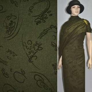 Ткань костюмная темно-зеленая с завитками из флока ш.150