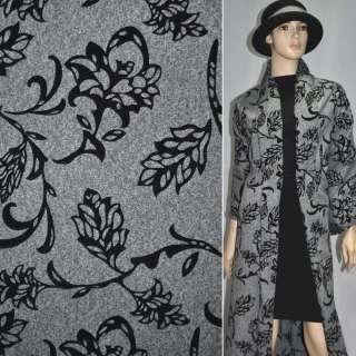 Ткань костюмная серая с черным рисунком из флока, ш.150