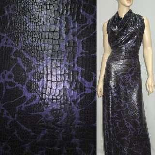 Трикотаж черный с фиолетово-серым принтом рептилия ш.150