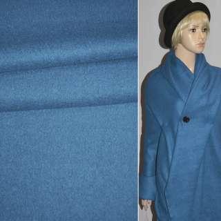 Лоден букле пальтовый сине-голубой, ш.152