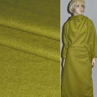 Лоден букле пальтовый зеленый, ш.152
