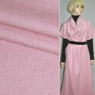 Лоден пальтовый розовый, ш.150