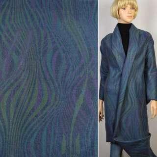 Лоден костюмно-пальтовый волны сине-сиреневые, ш.155