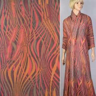 Кашемир в желто-розовые волны ш.145