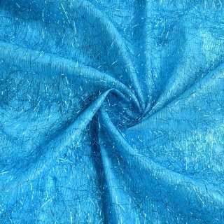 Травка голубая с голубыми люрексовыми нитями, ш.135