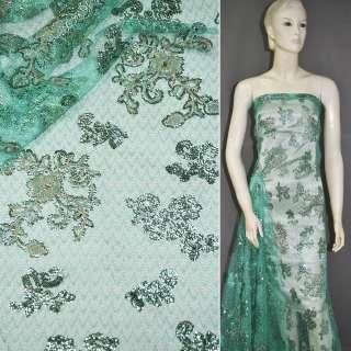 Паутинка бирюзово-зеленая с пайетками и бежевым цветком ш.130