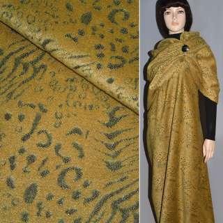 Пальтовая ткань с ворсом стриженым анималистический рисунок желтый на черном фоне, ш.150