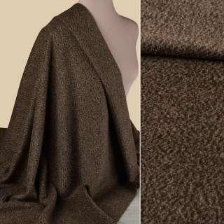 Пальтовая ткань с ворсом меланж коричневая, ш.152