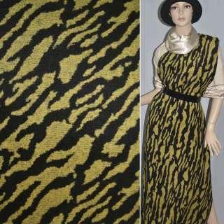Ткань пальтовая желтая с черными разводами ш.150