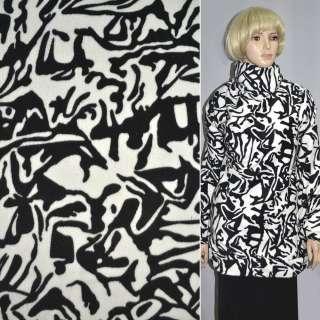 Ворсовая пальтовая черно- белая абстракция ш.150