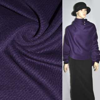 Ворсовая пальтовая фиолетовая диагональ, ш.150