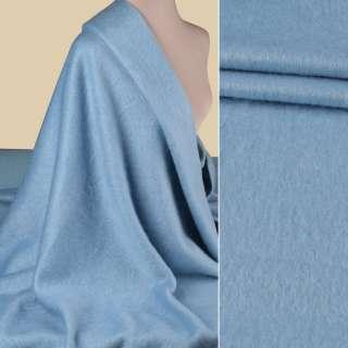 Пальтовая ткань с ворсом голубая, ш.155
