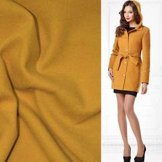 Ткань пальтовая 2-ст. желтая ш.150