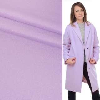 Ткань пальтовая 2-ст. бледно-фиолетовая ш.150