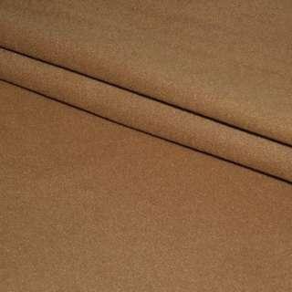 Пальтовая ткань на трикотажной основе бежевая темная, ш.160